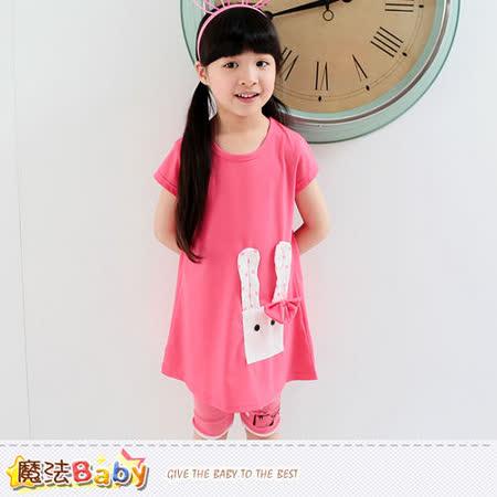 魔法Baby~洋裝~女童酷趣連身裙~k33564