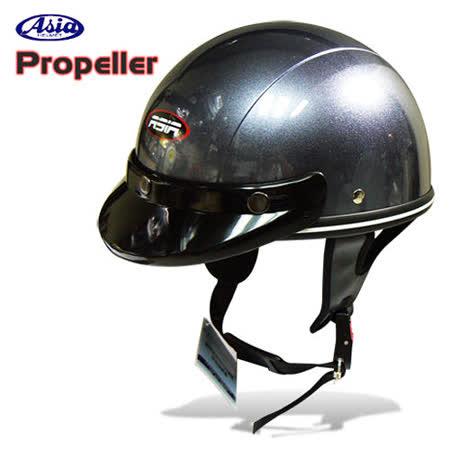 「ASIA」 A611 Fuel tank 復古款油箱半罩安全帽