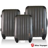 【法國 奧莉薇閣】旅遊精靈硬殼輕量PC行李箱三件組(尊榮灰)