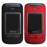 MTO M668雙卡雙螢幕觸鍵雙控摺疊老人機(全配/公司貨) ※贈清潔組※