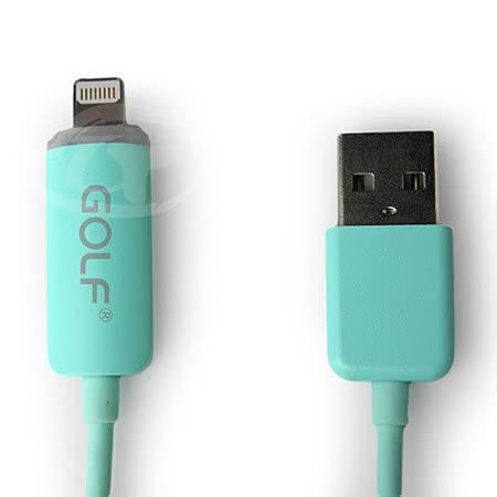 GOLF 蘋果糖-LED iPhone5(可充IOS7)七彩數據線100cm