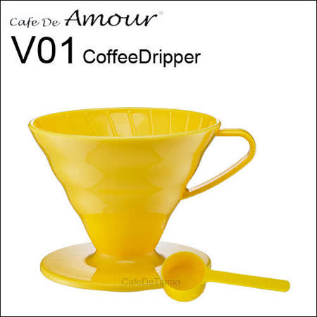 Amour V01 PP濾杯組-黃色 (附量匙) 1-2杯份 AMG5498Y