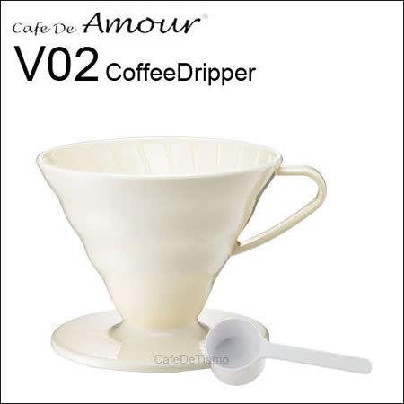 Amour V02 PP濾杯組-白色 (附量匙) 2-4杯份 AMG5499W