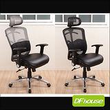《DFhouse》歐文氣墊腰枕辦公椅(透氣皮坐墊) 鋁合金腳+PU輪