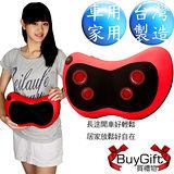 台灣製造3D加熱型按摩枕 (車用/家用)