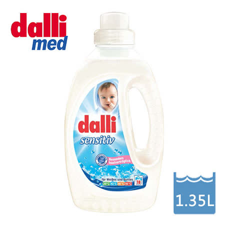 【德國Dalli】抗敏洗衣精 (1.35L/瓶)