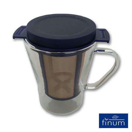 【私心大推】gohappy 線上快樂購【Finum】個人杯泡茶器200ml(藍)評價台北 sogo 敦化 館