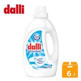 (6入/箱)【德國Dalli】淺色衣服洗衣精1.35L