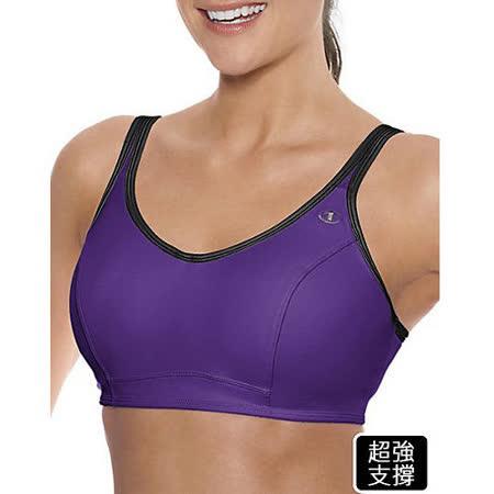 新品★Champion【美胸】運動內衣6843紫色