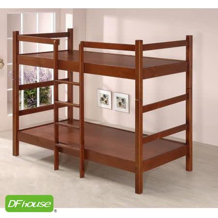 《DFhouse》凱恩三尺實木雙層床