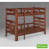 《DFhouse》凱莉實木雙層床