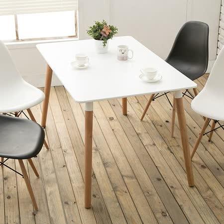 【日安家居】Elisa艾里沙北歐風4尺餐桌(白色/黑色)