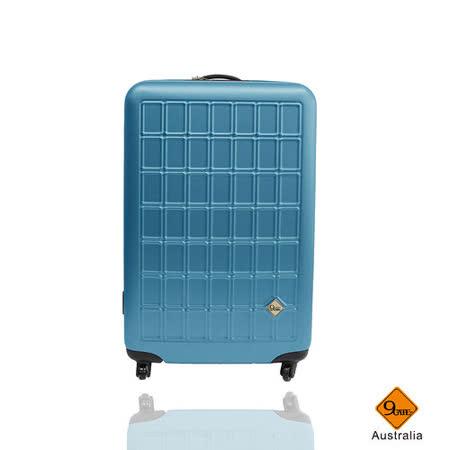 Gate9 俄羅斯方塊系列輕硬殼20吋行李箱