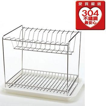 正304不鏽鋼中型雙層碗盤置物架