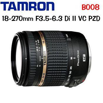 TAMRON 18-270mm F3.5-6.3 Di II VC PZD B008 (平輸) -送強力吹球+清潔組+拭鏡筆+拭鏡紙+拭鏡布