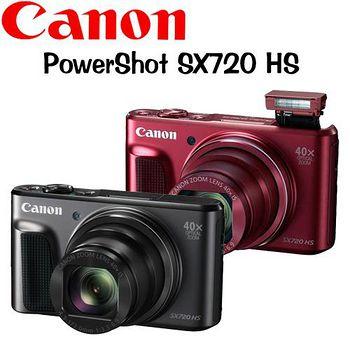CANON POWER SHOT SX720 HS 40倍光學變焦相機 (公司貨)-送64G+專用鋰電池 +4050原廠包+戶外腳架+讀卡機+清潔組+保護貼