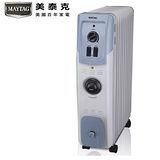 MAYTAG美泰克 10葉片機械式電暖器(MGM10)加送聲寶桌扇
