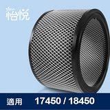 【怡悅CPZ異味吸附劑】適用於Honeywell 17450/18450機型