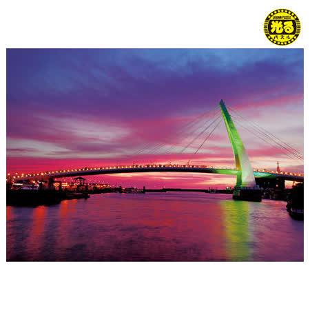 【台灣之美】 新北市 淡水漁人碼頭 520片夜光拼圖