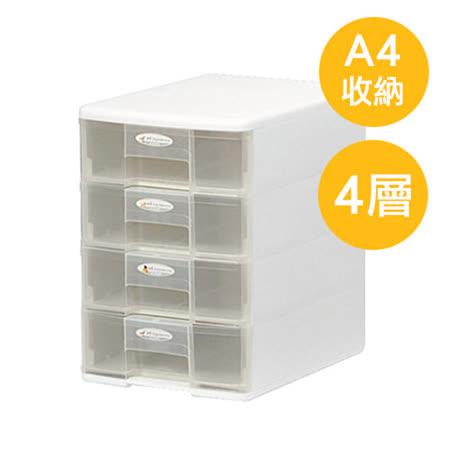 【文書專用】A4四層桌上文件收納盒