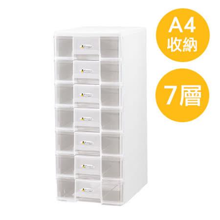 【文書專用】A4七層桌上文件收納盒