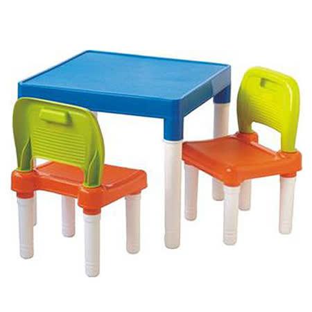 【新奇可愛】活力兒童桌椅組(1桌2椅)