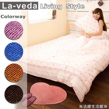 La Veda【戀愛心情】超細纖維心型踏墊65×50cm (超值2入組-顏色任選)