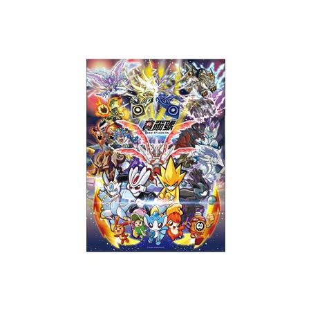 【動漫拼圖】賽爾號 520片爭霸盒裝拼圖