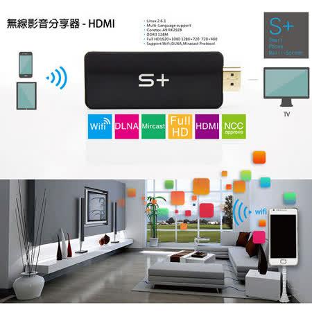 ROWA 1080P無線HDMI影音分享棒S+ 〈加送平板套〉