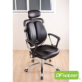 《DFhouse》夏卓高級雙背電腦椅