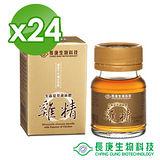 【長庚生技】冬蟲夏草菌絲體雞精3盒(40ml/瓶;共24瓶)