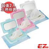 【EZ Bond】濕紙巾暖暖蓋(超值二入)附USB連接線(NNC-220S)(3色任選)