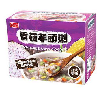 康健生機 香菇芋頭粥 35g*8入(任選館)