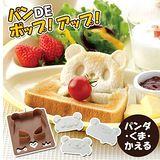 【PS Mall】超可愛立體動物麵包壓模具 (J2316)