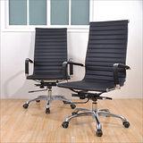 《DFhouse》透氣皮革懸吊式底盤辦公椅[高背款]黑色