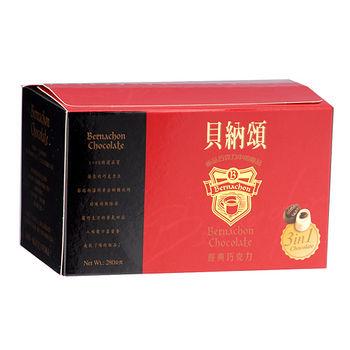 ★買一送一★貝納頌三合一經典巧克力28g*10 入