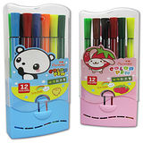 《筆樂》12色水洗彩色筆