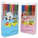 《筆樂》24色水洗彩色筆