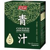 《紅布朗》青汁(19g*10包/盒)*6
