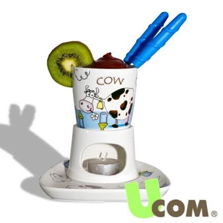 【好物分享】gohappy 線上快樂購《U.COM》瑞士巧克力小火鍋/杯盤組心得gohappy 信用卡