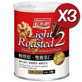 《紅布朗》輕烘焙‧雙桃果仁(130g/罐)*6