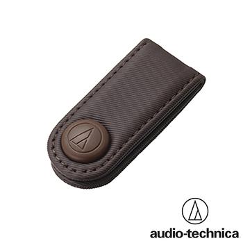 鐵三角 AT-CW5 新版押扣式耳機捲線器(設有固定夾)