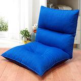 KOTAS 迪克舒適和室椅-藍