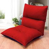 KOTAS 迪克舒適和室椅 (紅)