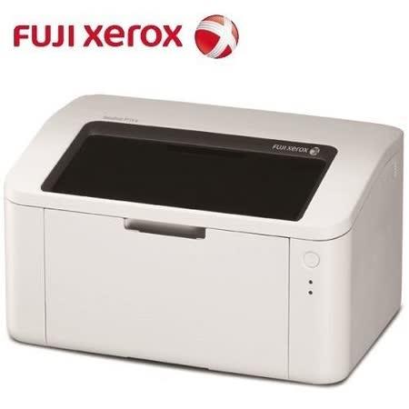 Fuji Xerox DocuPrint P115b A4黑白雷射印表機
