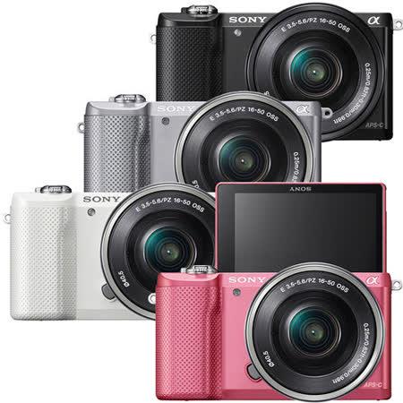 SONY A5000L含16-50mm(公司貨).-送32GC10高速卡+專用鋰電池+專用充電器+保護鏡(40.5)+大吹球+拭鏡筆+拭鏡布+HDMI線