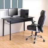《DFhouse》奧汀馬鞍皮面2抽寫字桌+立體車線高背皮革辦公椅