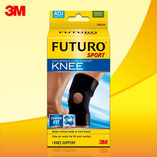 ~3M~FUTURO護膝 –可調式 型