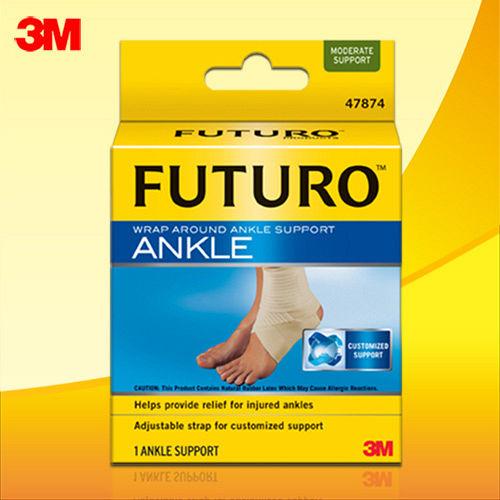 【3M】FU中 和 遠 百TURO護踝 –襪套纏繞型