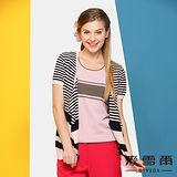 【麥雪爾】輕柔飄逸棉質條紋針織外套(二色)